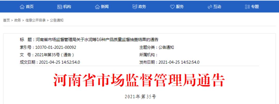 寰俊鍥剧墖_20210430133844.png