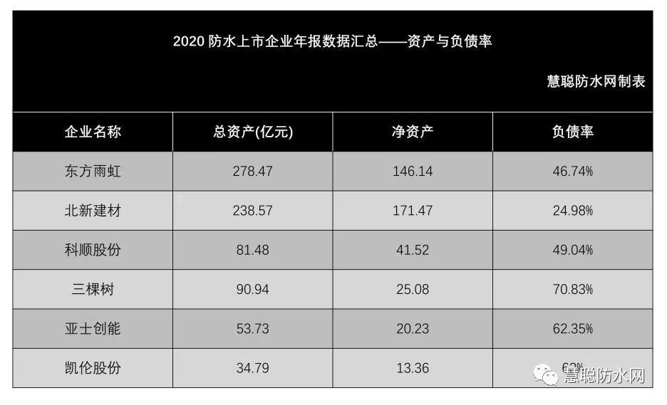 寰俊鍥剧墖_20210430141644.jpg