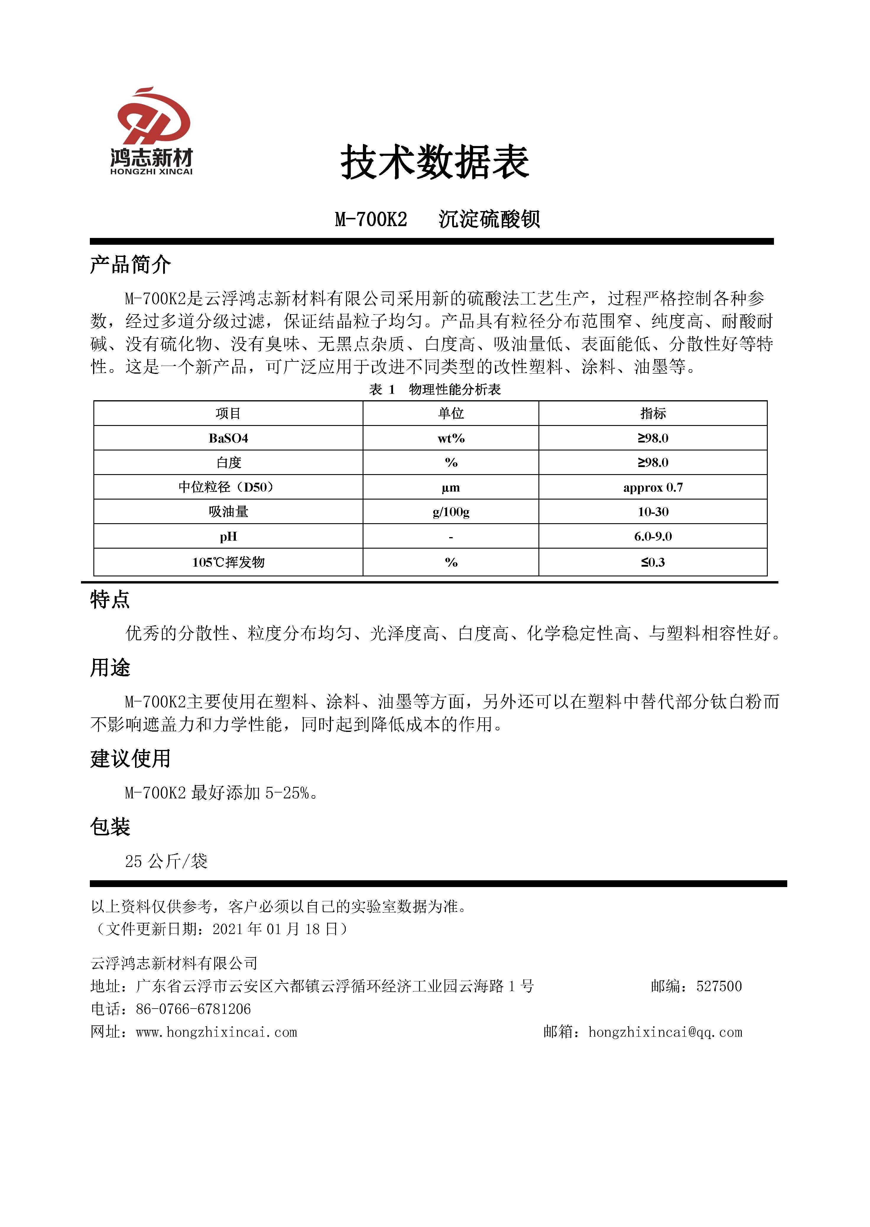 寰俊鍥剧墖_20210514180520.jpg