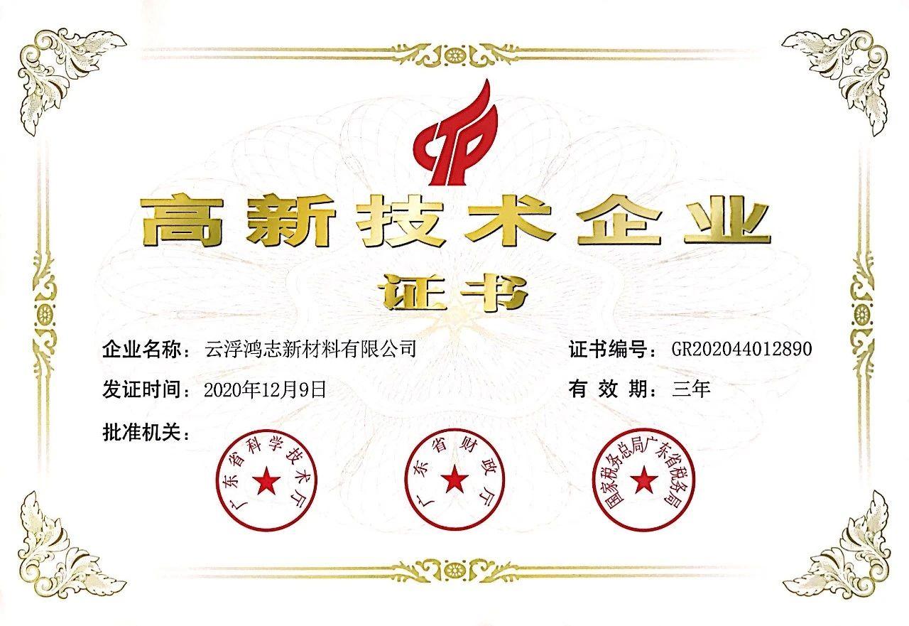 寰俊鍥剧墖_20210519172354.jpg