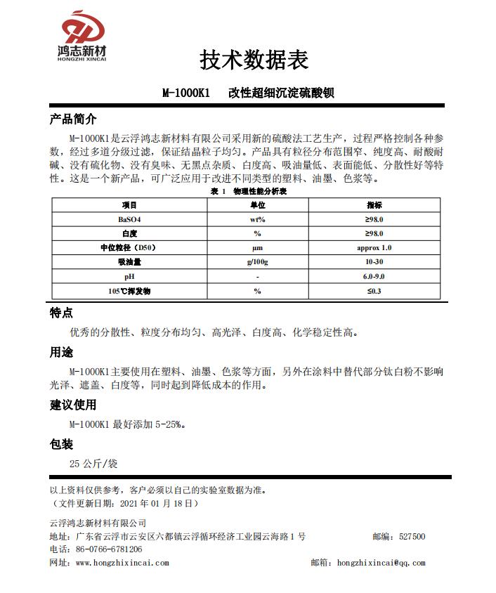 寰俊鍥剧墖_20210520153456.png