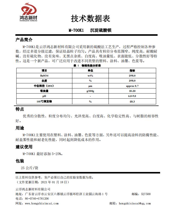 寰俊鍥剧墖_20210520154049.png
