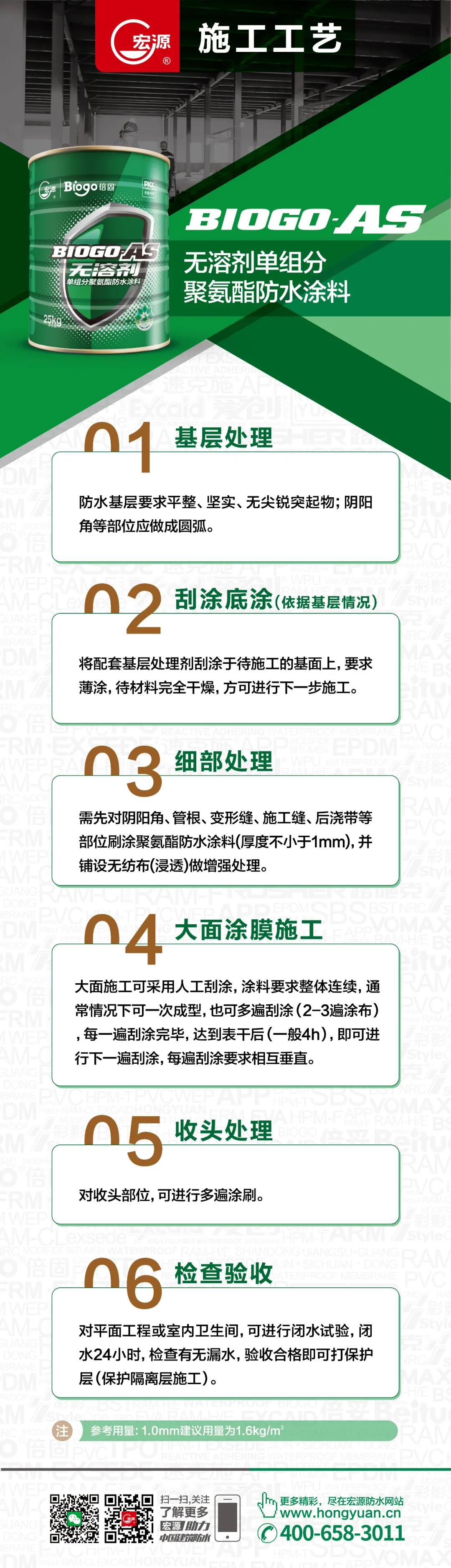 寰俊鍥剧墖_20210609135038.jpg