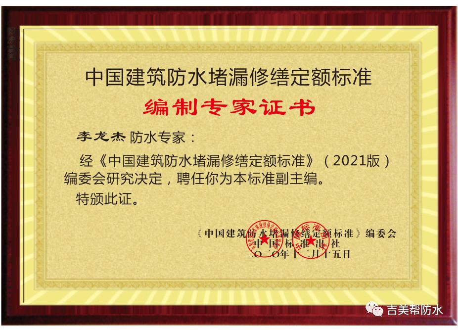 寰俊鍥剧墖_20210610153514.png