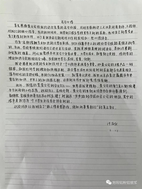 寰俊鍥剧墖_20210628140612.jpg