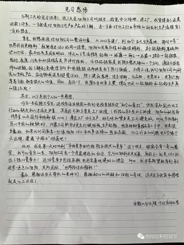寰俊鍥剧墖_20210628140634.jpg
