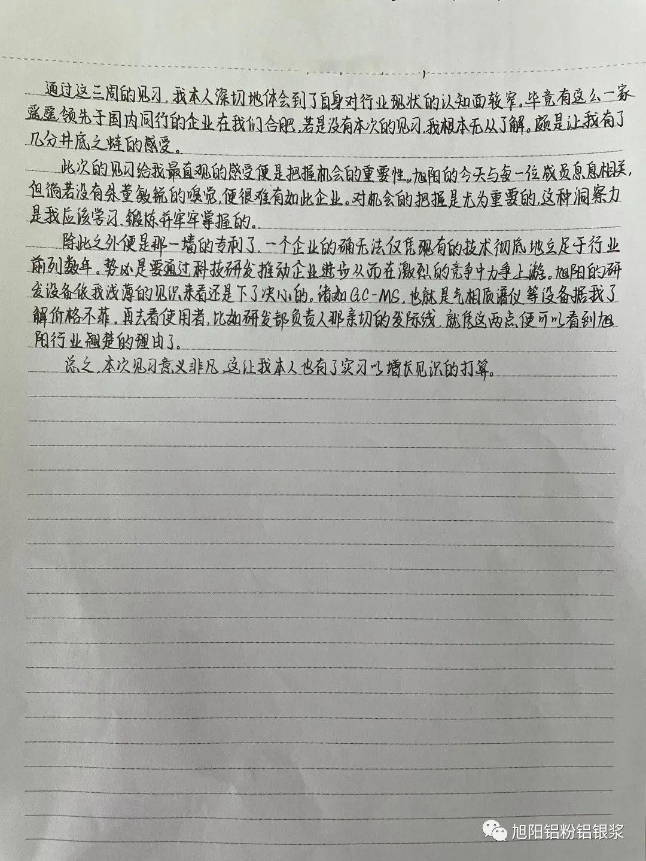 寰俊鍥剧墖_20210628140637.jpg