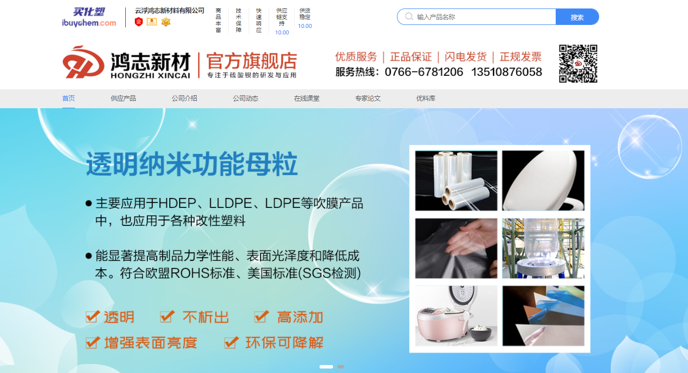 寰俊鍥剧墖_20210702173535.png