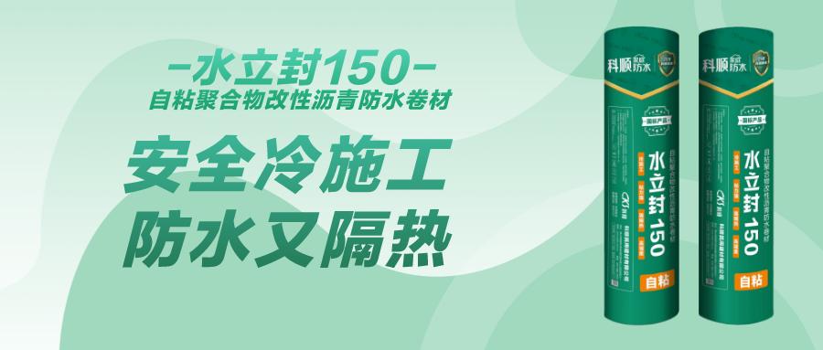 寰俊鍥剧墖_20210713164607.png