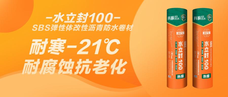 寰俊鍥剧墖_20210713164611.png