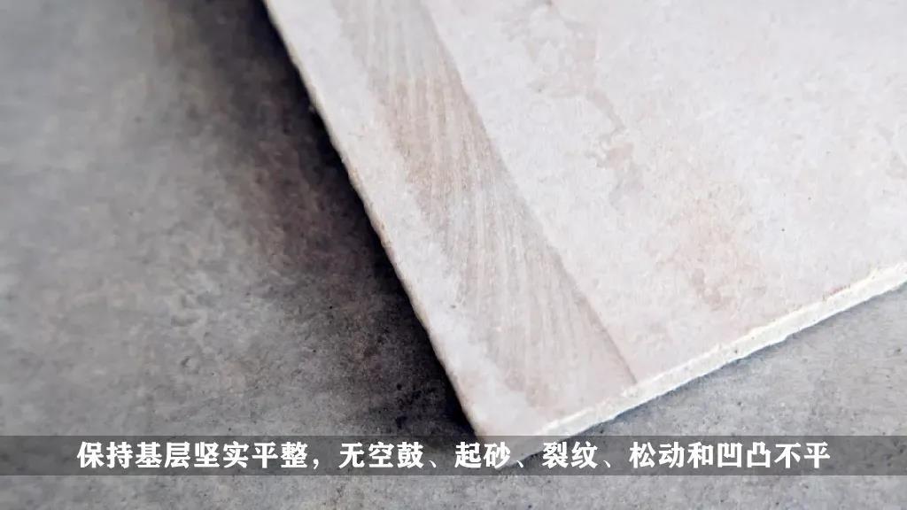 寰俊鍥剧墖_20210713164616.jpg