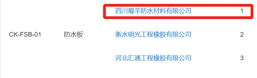 寰俊鎴🍹浘_20210720132619.png