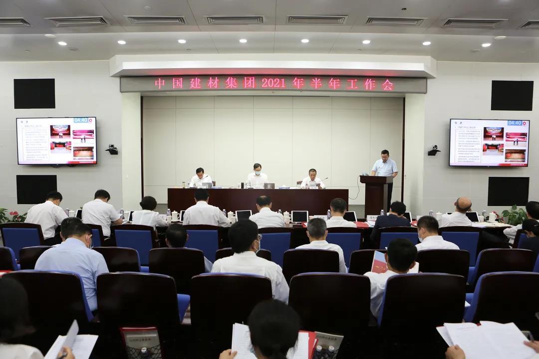寰俊鍥剧墖_20210727160904.jpg