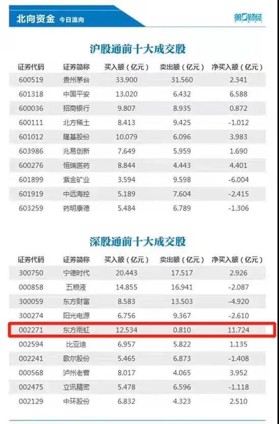 寰俊鍥剧墖_20210730103531.jpg