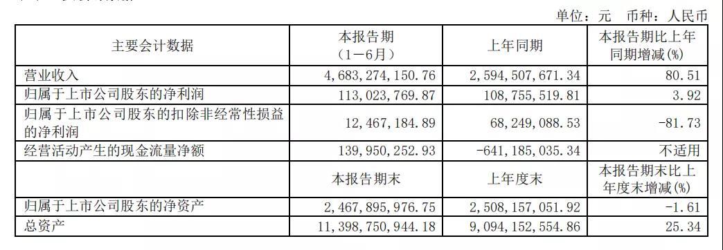 寰俊鍥剧墖_20210802111604.jpg