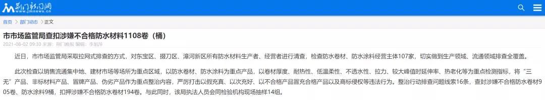 寰俊鍥剧墖_20210804132913.jpg
