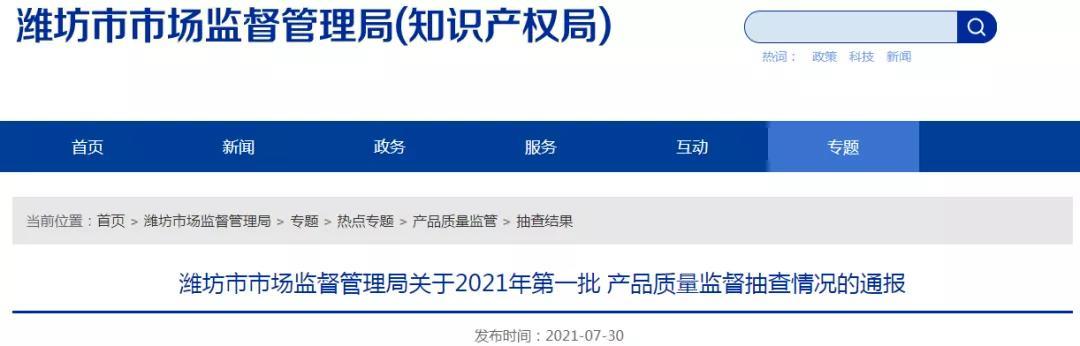 寰俊鍥剧墖_20210804133443.jpg