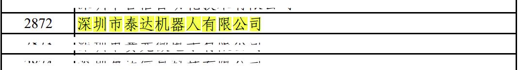 寰俊鍥劇墖_20210811154002.png