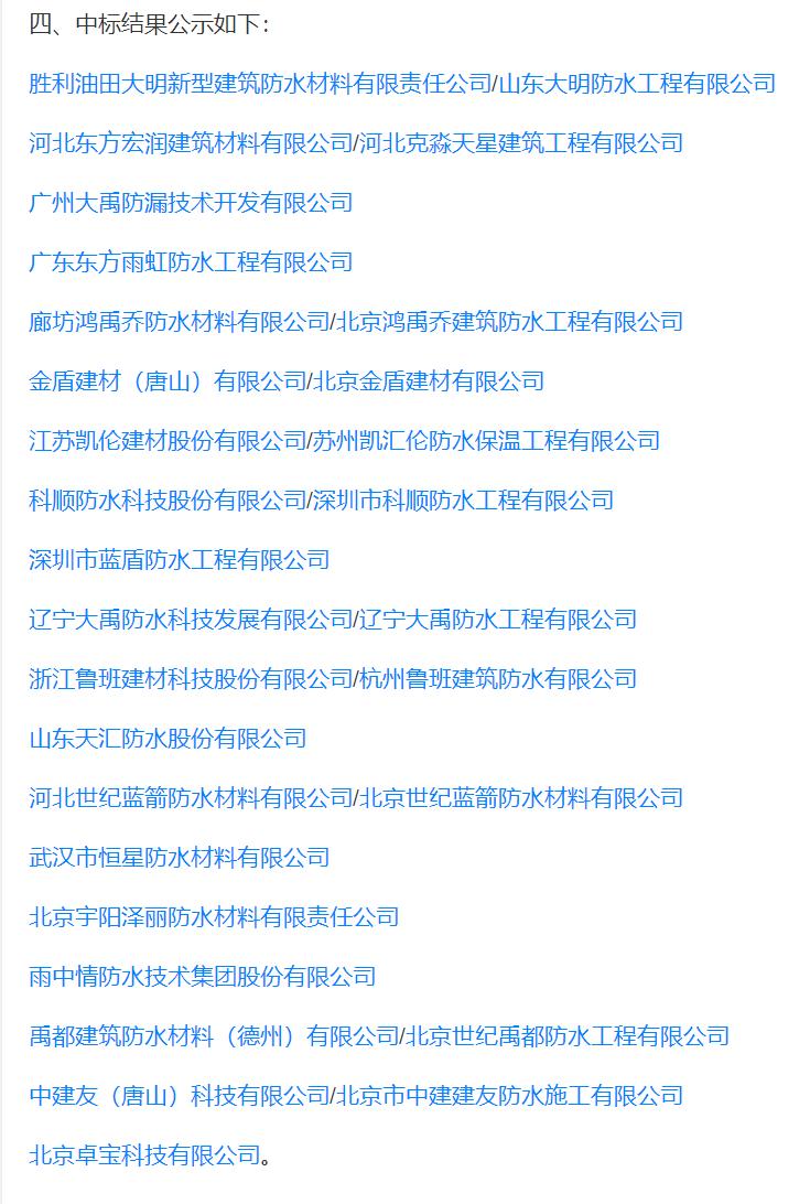 寰俊鍥剧墖_20210813132732.png