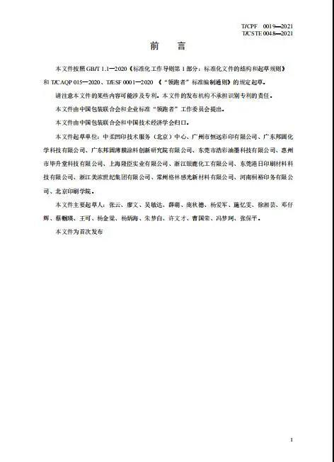 寰俊鍥劇墖_20210813155302.jpg