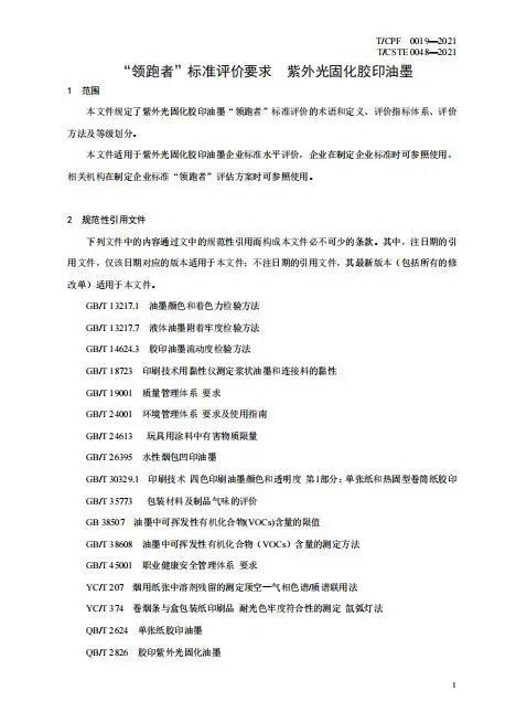 寰俊鍥劇墖_20210813155306.jpg