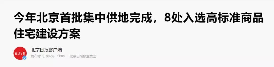 寰俊鍥剧墖_20210817135231.jpg