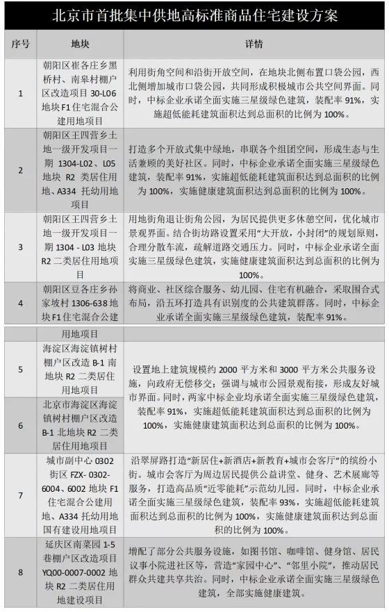 寰俊鍥剧墖_20210817135038.jpg