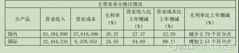 寰俊鍥剧墖_20210831090530.jpg