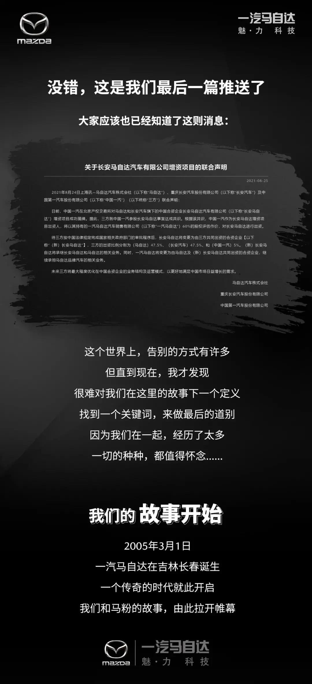 寰俊鍥剧墖_20210831105818.jpg