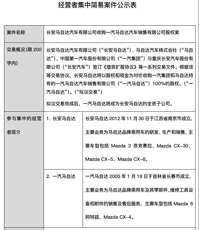 寰俊鍥剧墖_20210831105838.jpg