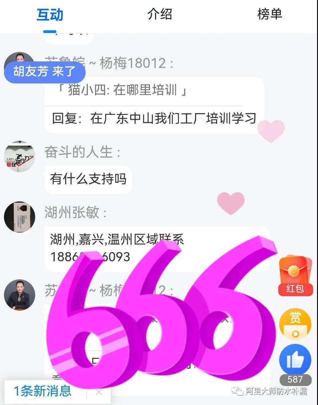 寰俊鍥剧墖_20210902175706.jpg