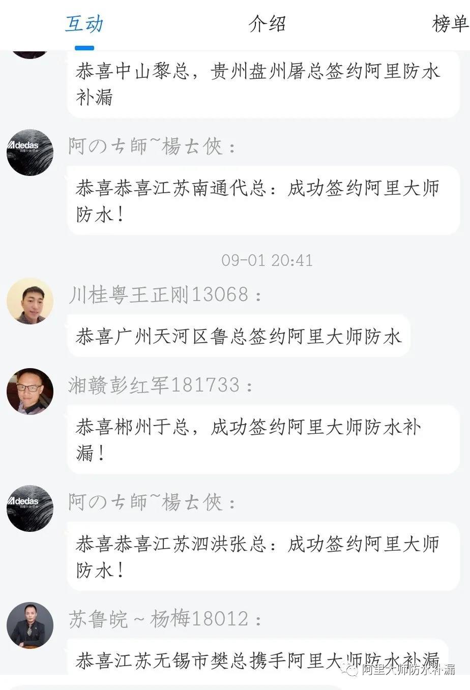 寰俊鍥剧墖_20210902175716.jpg