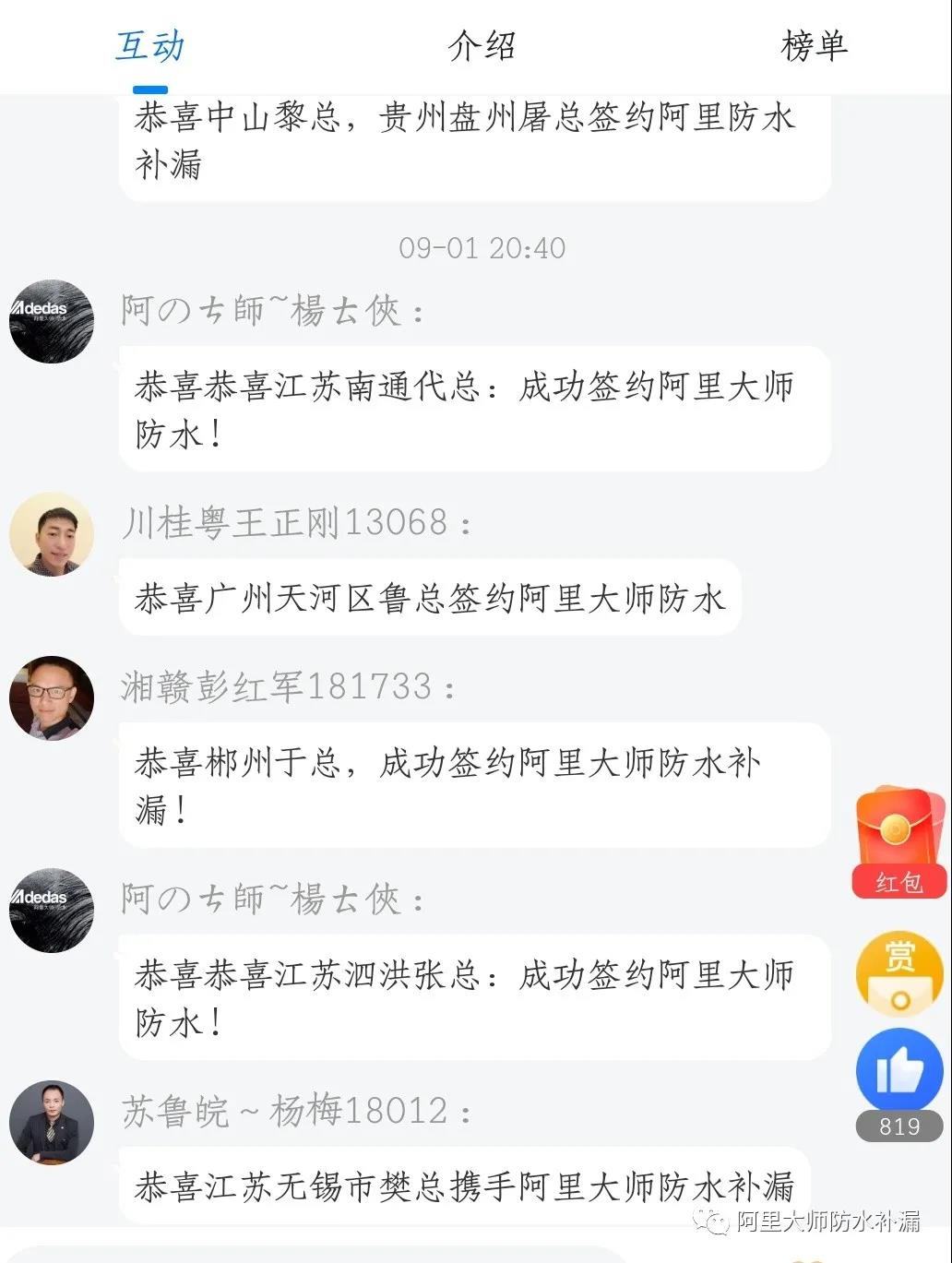 寰俊鍥剧墖_20210902175719.jpg