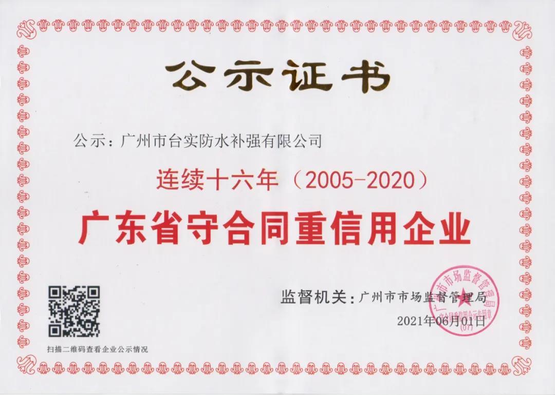 寰俊鍥剧墖_20210914165854.jpg