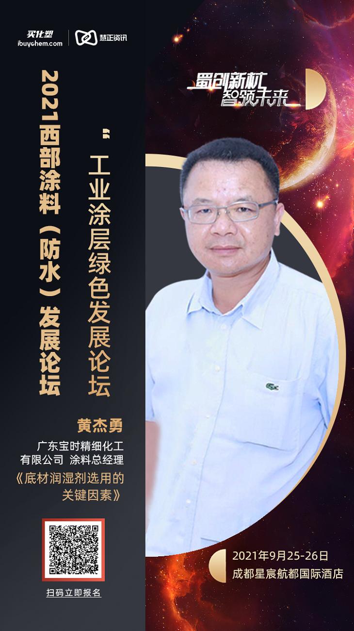 寰俊鍥剧墖_20210918141054.png