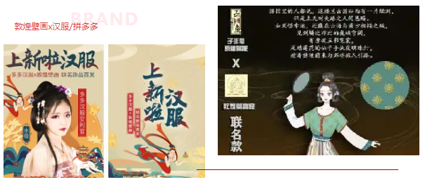 寰俊鍥劇墖_20210922094739.png