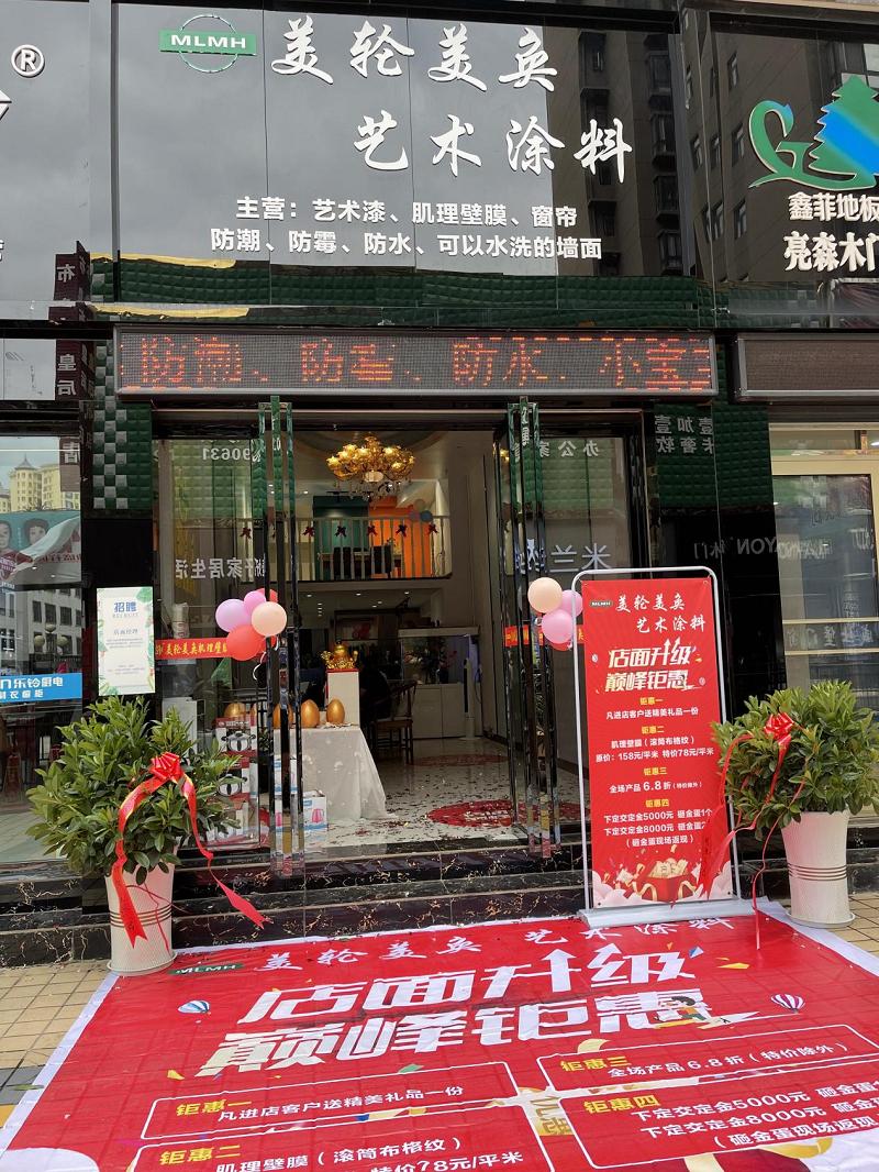 鍥剧墖4.png