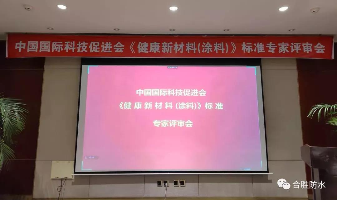 寰俊鍥剧墖_20210930133806.jpg