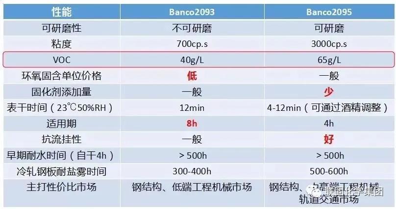 寰俊鍥剧墖_20211013114844.jpg