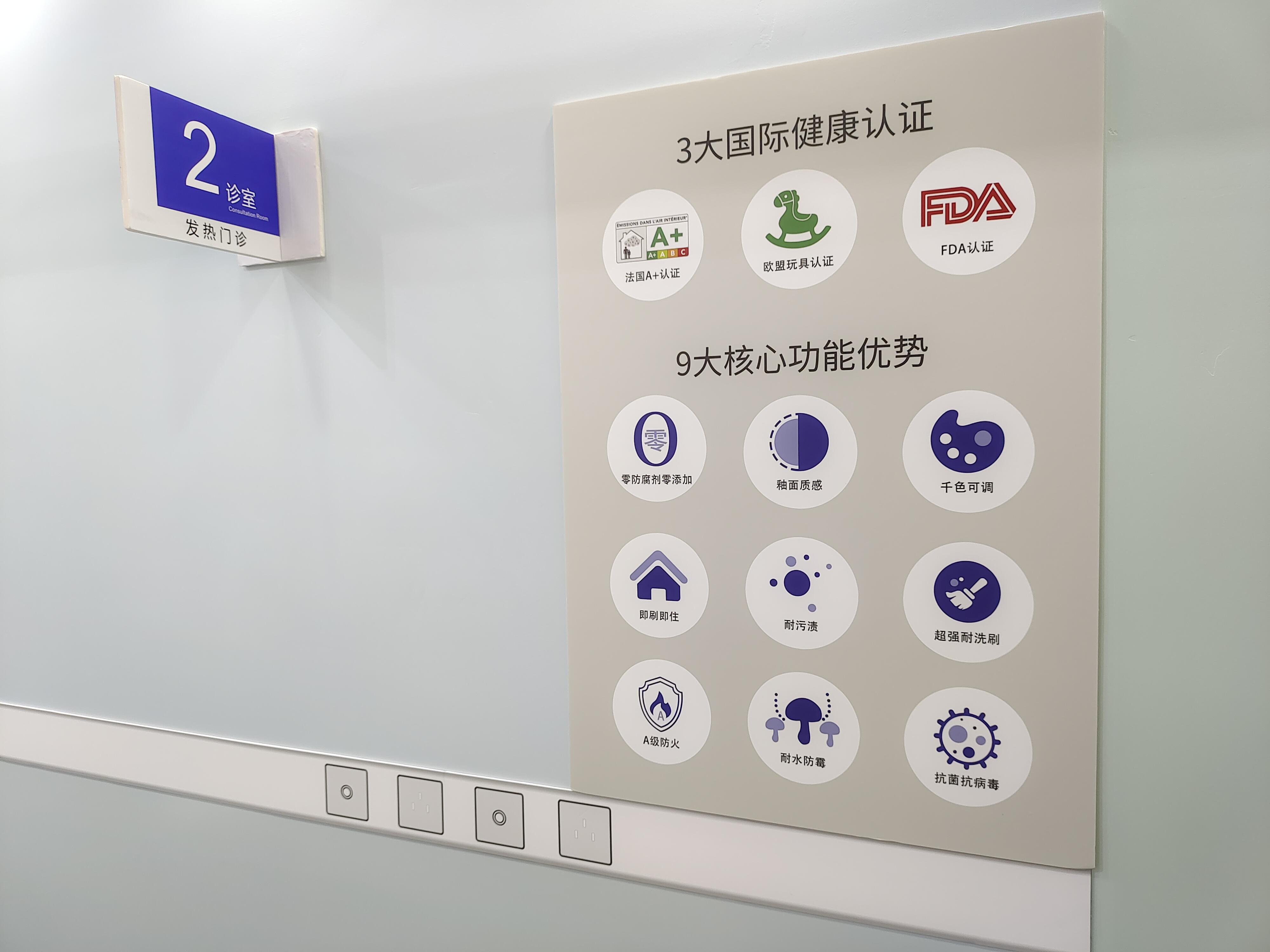 寰俊鍥剧墖_20211014182514.jpg