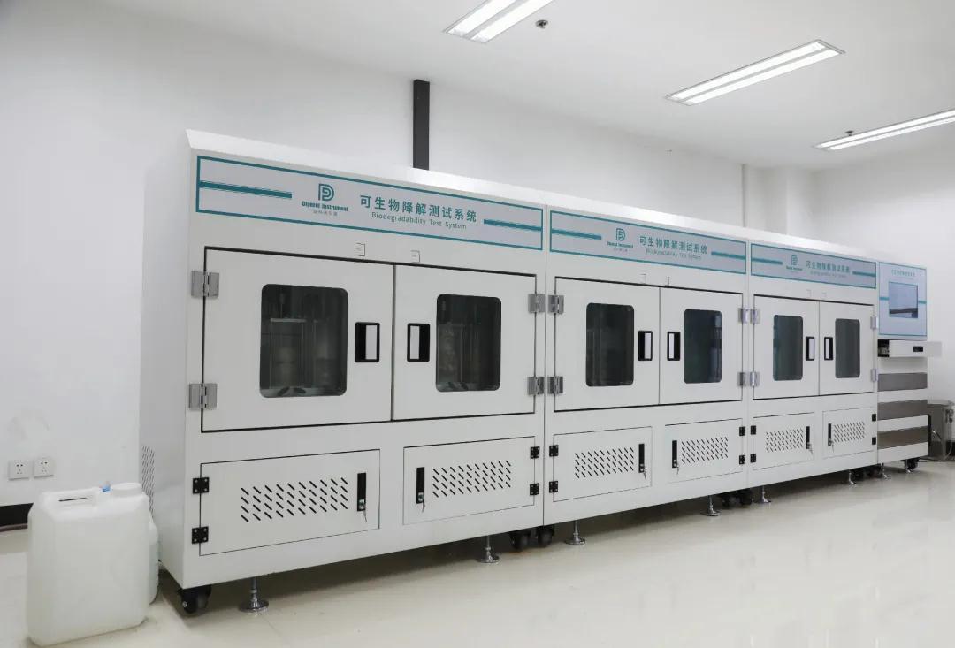 河南省质检院再投1200余万购置生物降解检验设备!大力促进生物可降解行业发展